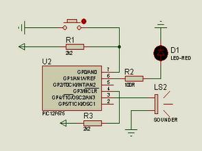 PIC12F675 melodi çalar elektronik kapı zili