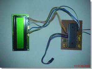 PIC 16F877 DS 18B20 lcd dijital termometre