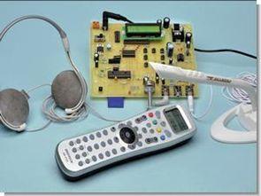dSPIC33FJ mmc sd sdhc kart ses kayıt (wav) okuma