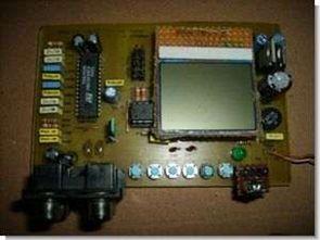 Nokia 3310 göstergeli ses kontrolü (atmega8 tda7439)