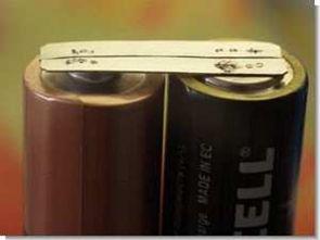Basit pil puntalama düzeneği elektronik kaynak