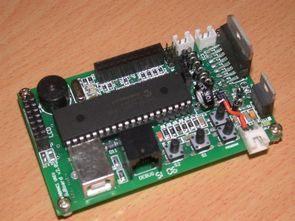 pic18f4550-robotik-ve-otomasyon-projeleri-icin-kontrol-karti