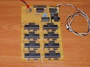 PIC24FJ16GA002 parallel processing computer