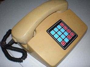 pic24fj64ga002-cellular-phone-emergency-auto-dial