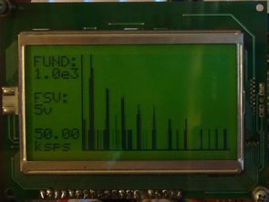 PIC30F4011 oscilloscope and spectrum analyzer 128×64 glcd