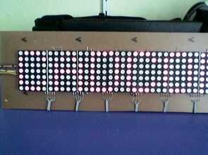 60 sütun led dotmatrix kayan yazı panosu