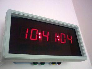 7 Segment Display Saat, Tarih, Sıcaklık göstergesi
