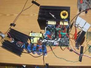 DC yarım dalga sinüs çıkış üreten anahtarlamalı güç kaynağı