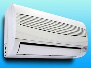 Klima kullanım kılavuzları klima arıza kodları