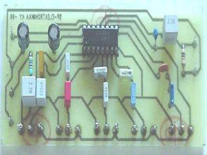 LA3600 KA2223 5 Kanal Ekolayzer Devresi