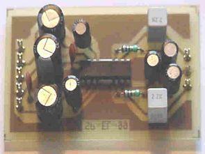 LA4182 ile 2watt streo anfi devresi