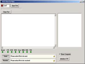 PIC16F877 Elektronik elektrik sayaçları için haberleşme sistemi