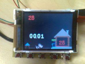 ATmega32 Siemens S65 LS020 lcd termometre DS1820