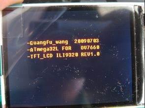 Atmel ATmega32 320×240 TFT LCD uygulama örneği ILI9325 ov7660 kamera