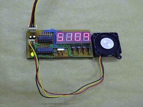 Mikrodenetleyici ile RPM ölçümü (cpu fan hız göstergesi)