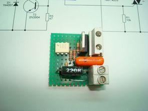 MOC3020 izole triyak kontrol devresi