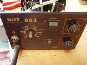 net803-havya-istasyonuna-dimmer-modifiyesi