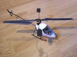 PIC16F628 İle model helikopter motor kontrolü