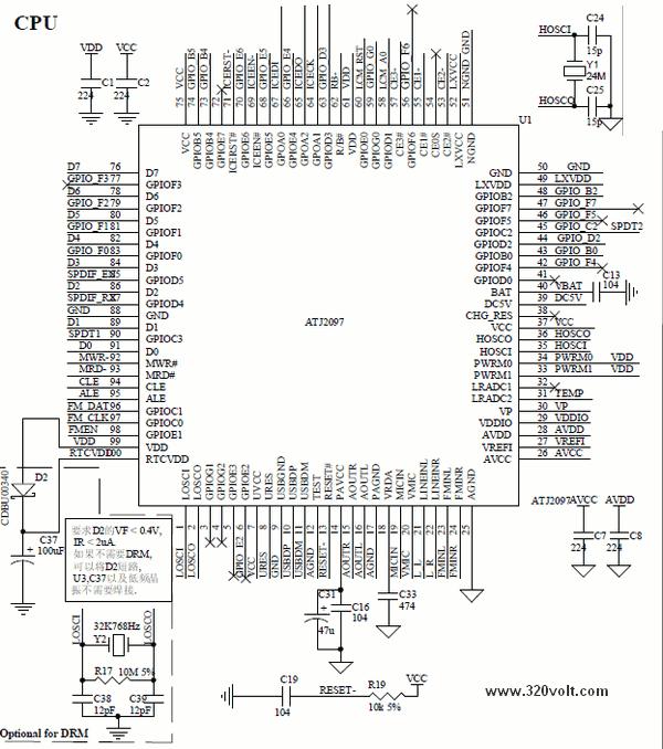ATJ2097-datasheet-schematic-pinout