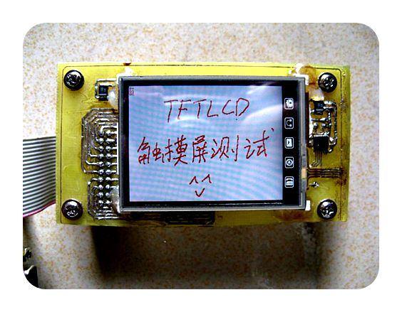 TFT LCD Applications Atmel AVR, ARM, STM32, LPCXX - Electronics