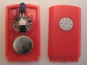 ATtiny13 ATtiny24 programlanabilir kumandalı kapı alarmı