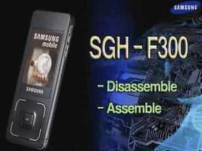 samsung-sgh-f300-cep-telefonu-sokme-toplama