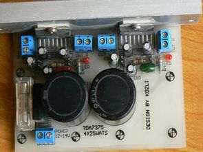 TDA7375 2X35 Watt Amplifikatör devresi