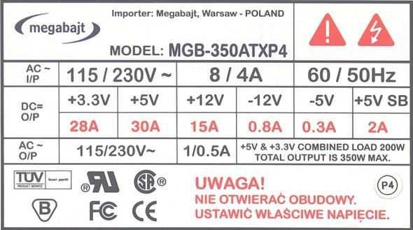 115v-230v-50hz-60hz-atx-smps-megabajt-mgb-350atx-p4