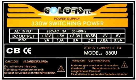 330watt-switching-power-supply-atx-circuit-schema