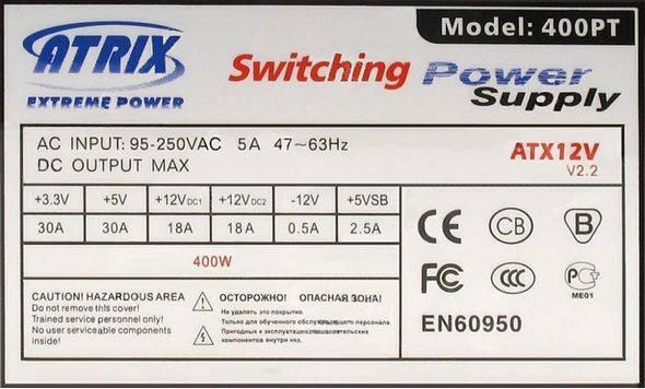 atx-400w-smps-switch-mode-power-uc3842-m605