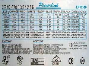 atx-linkworld-lpg899-powerlink-lpt2-20-300w-smps