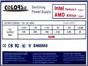 ATX SG6105 KA5H0165R Colors iT 350U Switching Power 350W