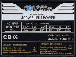 atx-smps-400w-colors-it-400usce-ka5h0165r-sg6105