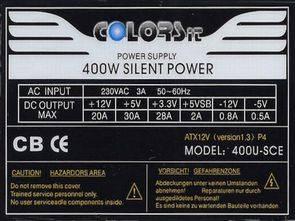 ATX SMPS 400W Colors iT 400USCE KA5H0165R SG6105