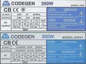 ATX SMPS KA7500B Codegen 300X 300X1