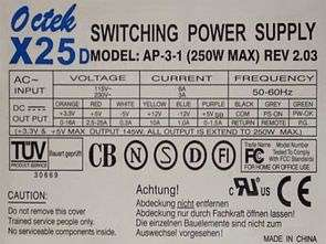 ATX SMPS TL494 Power Supply Octek X25D 250W
