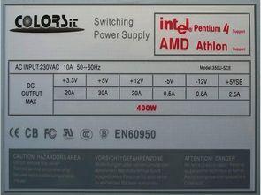 ATX SMPS UC3842 M605 KA339 Colors iT 350USCE Switching Power