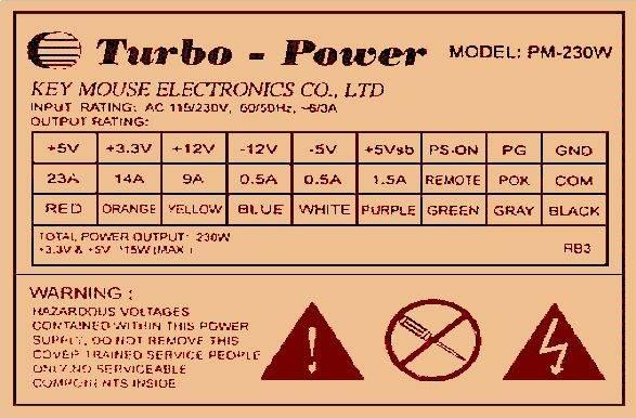 atx-turbo-power-pm230w-switching-power-supply