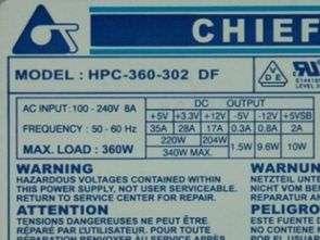 ATX SMPS 360W UCC3818N SG6105 Chieftec HPC-360-302DF
