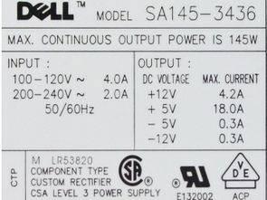Dell SA145-3436 UC3842 LM358 145W