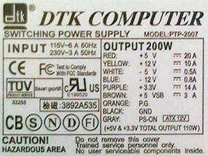 DTK 200W ATX PTP2007 SMPS TL494CN LM339N