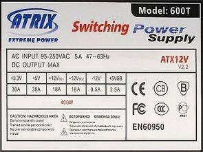 UC3843 WT7525 ICE3B0365 COLORS iT Silent Atrix PSU 600T