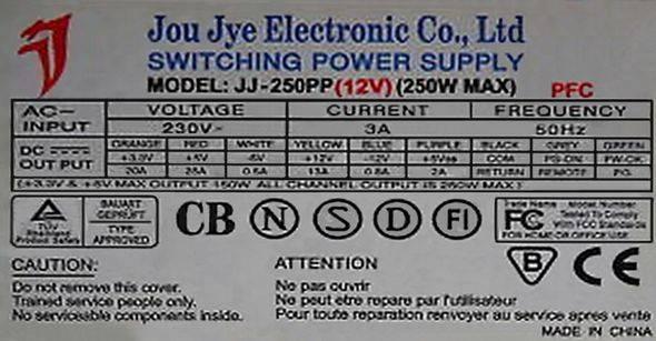 jou-jye-electronic-switching-psu-atx-dbl494