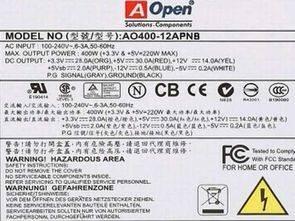 ka3511-ka1h0165r-aopen-atx-ao400-12a-pfc