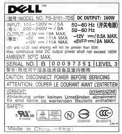 marka-dell-model-ps-5161-7ds-inne-elementy-procesor-uc3845