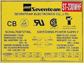 Seventeam TL494 LM339  ATX  ST230WHF 230W SMPS
