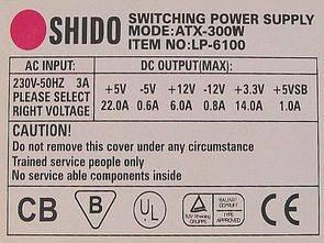 Shido LP-6100 ATX-300W TL494