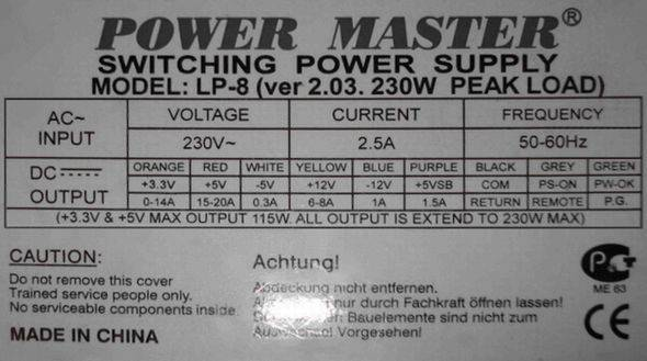 tl494-power-master-switching-psu-atx-lp-8