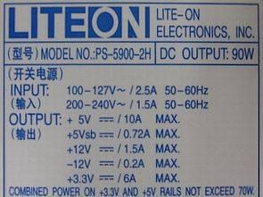 TOP222P UC3845 LiteOn PS5900-2H0 ATX SMPS 90W