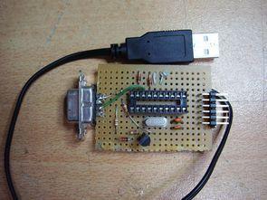 Attiny2313 Programmer com port rs232  ponyprog